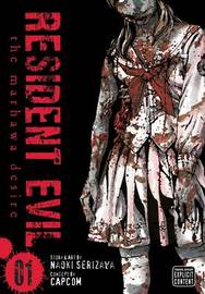Resident Evil: The Marhawa Desire - Vol. 1 by Naoki Serizawa