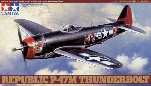 Tamiya U.S. Republic P-47M Thunderbolt 1/48 Aircraft Model Kit
