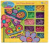 Stephen Joseph 500pc Bead Set - Butterfly