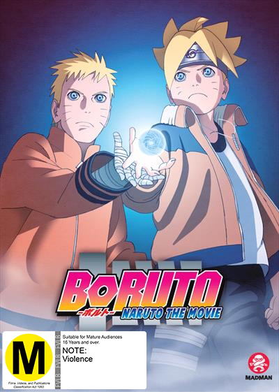 Boruto: Naruto the Movie on DVD image