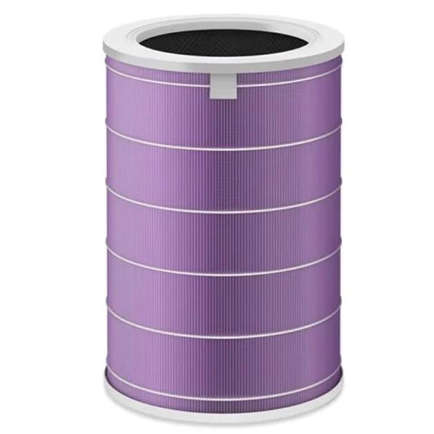 Mi Air Purifier Filter (Antibacterial)