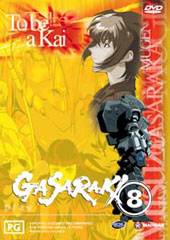 Gasaraki - 8 on DVD