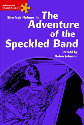 HER Int Fic: Adventure Speck band by Helen Johnson image