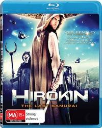 Hirokin on Blu-ray