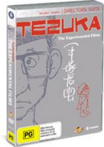 Experimental Films of Osamu Tezuka on DVD