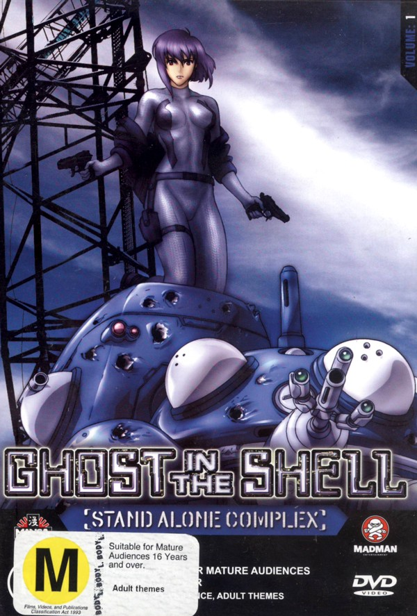 Ghost In The Shell: Stand Alone Complex Vol 1 on DVD image