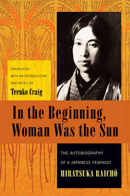 In the Beginning, Woman Was the Sun by Raicho Hiratsuka image