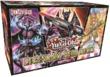 Yu-Gi-Oh! Legendary Hero Decks