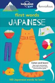 First Words - Japanese by Lonely Planet