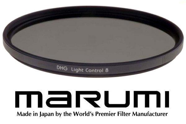 Marumi DHG Light Control 8 72mm ND8