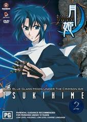 Lunar Legend Tsukihime - Vol. 2 : Lunar Dance on DVD
