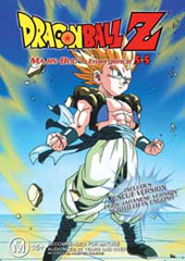 Dragon Ball Z 5.05 - Majin Buu - Emergence on DVD