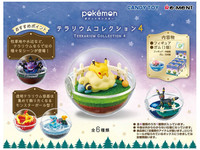 Pokemon: Terrarium Collection Vol.4 - Mini-Figure Collection