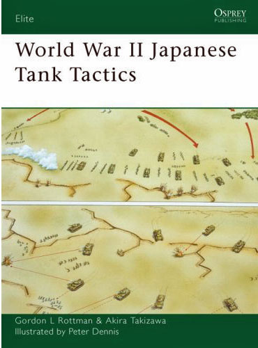 World War II Japanese Tank Tactics by Gordon Rottman image