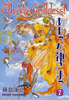 Oh My Goddess!: v. 7 by Kosuke Fujishima