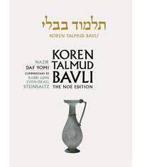 Koren Talmud Bavli: Vol. 19 by Adin Steinsaltz