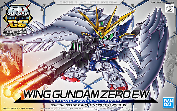SD Cross Silhouette: Wing Gundam ZERO EW - Model Kit