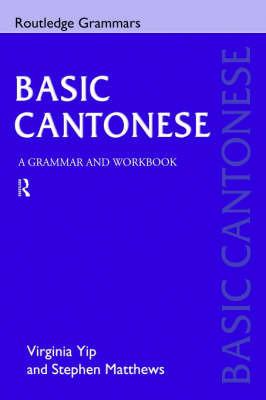 Basic Cantonese by Virginia Yip