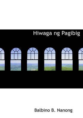 Hiwaga Ng Pagibig by Balbino B. Nanong image