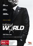 New World DVD
