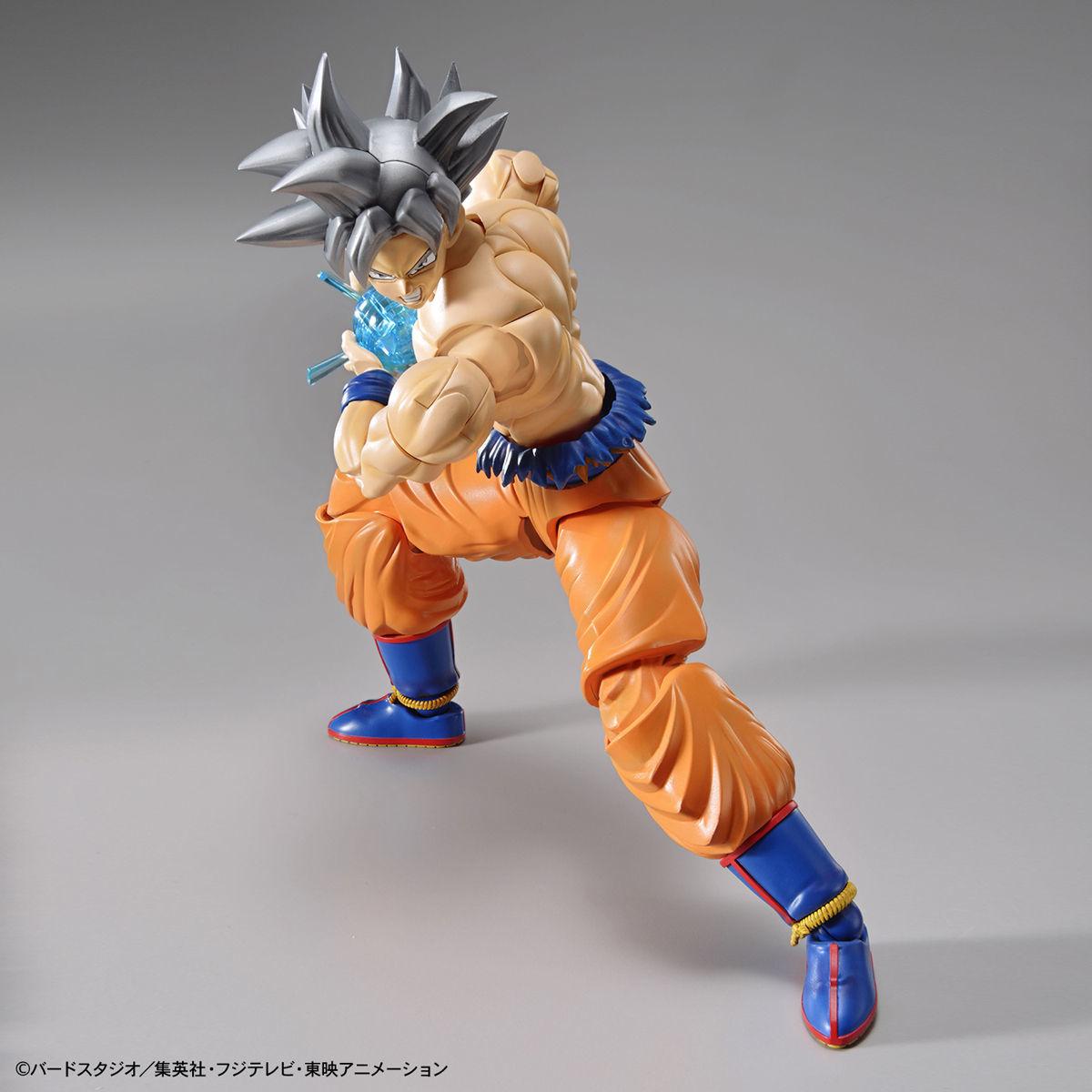 Figure-rise Standard Son Goku (Ultra Instinct) - Model Kit image