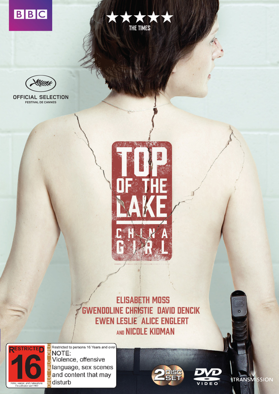 Top Of The Lake: China Girl - Season 2 on DVD