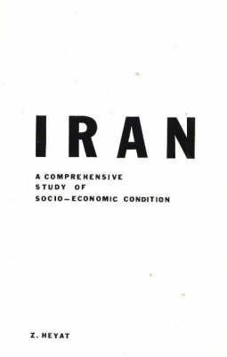 Iran by Z. Heyat image
