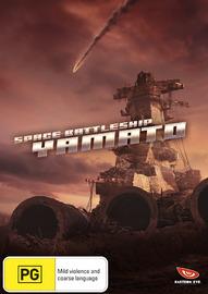 Space Battleship Yamato on DVD