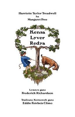 Kensa Lyver Redya by Harriette Taylor Treadwell image
