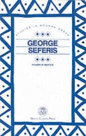 George Seferis by Roderick Beaton image