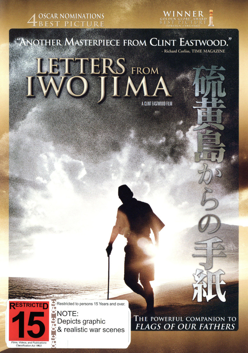 Letters From Iwo Jima on DVD image