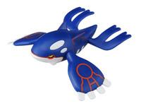 Pokemon: Moncolle EX Kyogre - PVC Figure