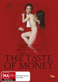 The Taste of Money on DVD