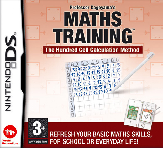 Professor Kageyama's Maths Training for Nintendo DS