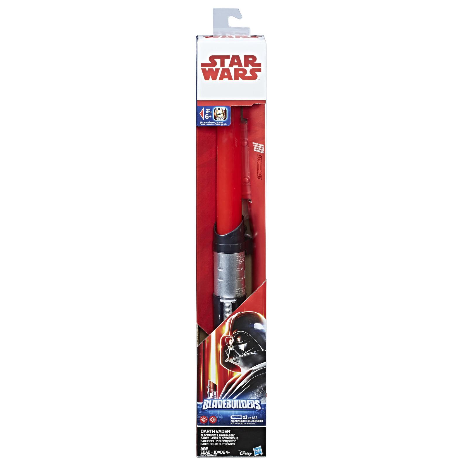 Star Wars: Electronic Lightsaber - Darth Vader image