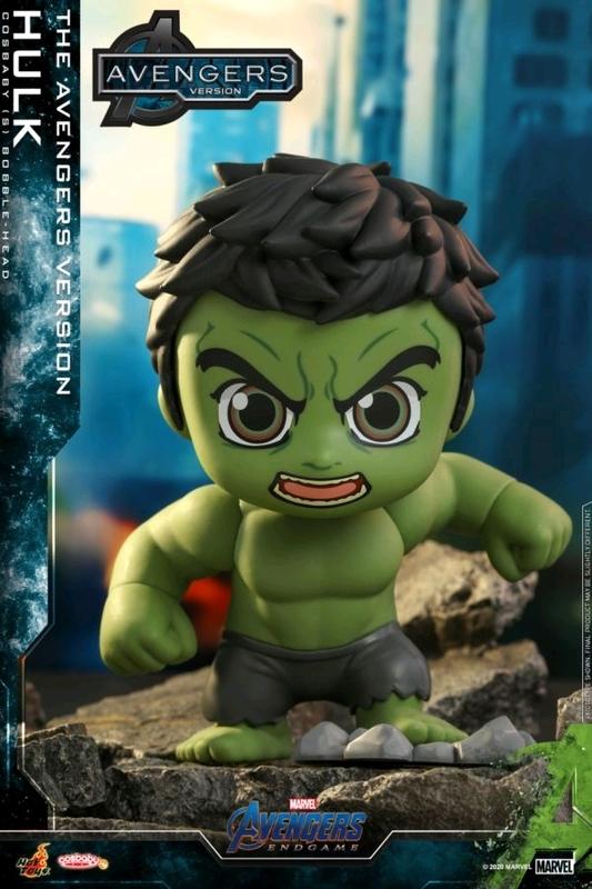 Avengers: Endgame - Hulk - Cosbaby Figure
