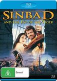 Sinbad and the Eye of the Tiger on Blu-ray