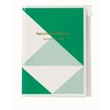 Geometric Pattern 2018 Weekly A6 Diary - Green