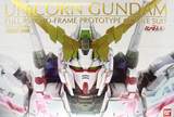 Gundam PG RX-0 Unicorn Gundam 1/60 Model Kit