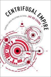 Centrifugal Empire by Jae Ho Chung