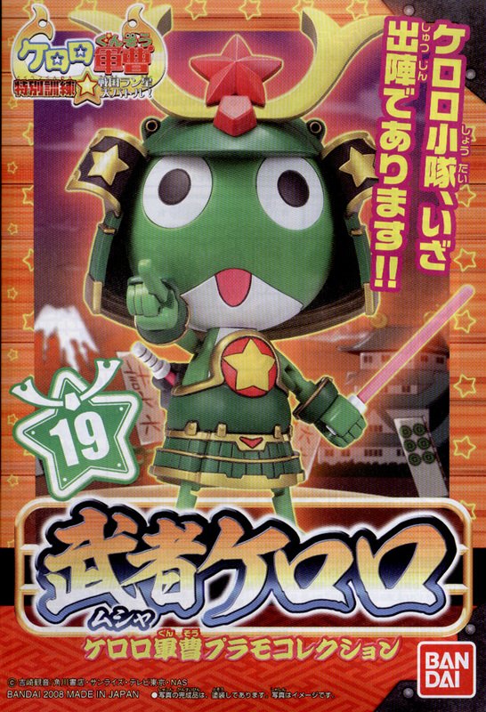 Sgt. Frog - Musha Keroro Model Kit