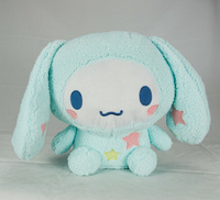 Cinamoroll Big Plush - MokoMoko Room Wear- Blue