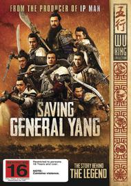 Saving General Yang on DVD