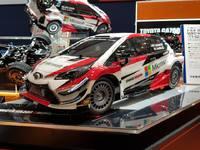 TAMIYA 1/10 R/C TOYOTA Gazoo Racing WRT/Yaris WRC (TT-02) - Assembly Kit image
