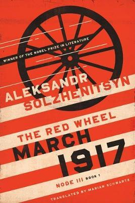 March 1917 by Aleksandr Solzhenitsyn image