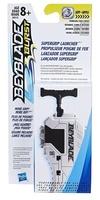 Beyblade Burst: Supergrip Launcher