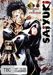 Saiyuki - Vol. 10: Trouble In Paradise on DVD