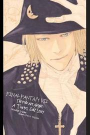 Final Fantasy VII: Lateral Biography Turks by Kazushige Nojima