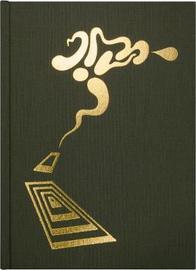 Floodgate Companion by Robert Beatty