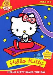 Hello Kitty - Saves The Day on DVD